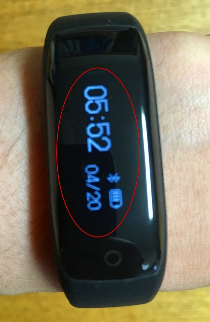 Lenovo HW01 スマートウォッチはアプリと同期したら時間が正常に