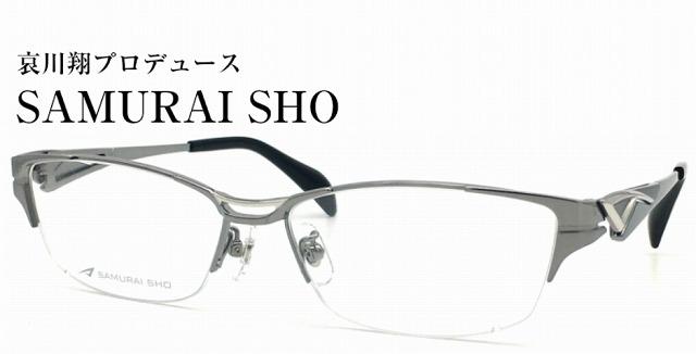 哀川翔プロデュース SAMURAI SHO の2019年モデル SS-T102
