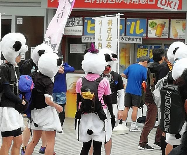 名古屋シティマラソン会場入り