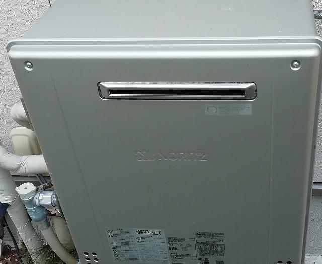導入したエコジョーズ GT-C2462SARX
